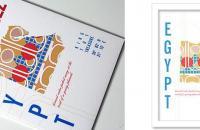 Impresos para viajeros mentales de JHill